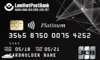 Hệ Thống ATM Ngân Hàng TM - CP Liên Việt