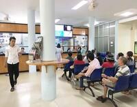 Bệnh Viện 22-12