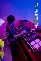 Blue Heaven Hotel & Cafe DJ