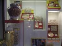 Cửa hàng yến sào An Nam