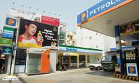 Hệ Thống ATM Ngân Hàng TM - CP Xăng Dầu Petrolimex PG Bank