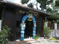Nhà hàng Khải Hoàng Viên