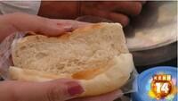 Bánh Mì Kẹp Kem