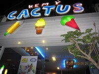 Quán kem ý Cactus Nha Trang