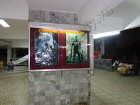 Rạp chiếu phim số 10 Hoàng Hoa Thám Nha Trang