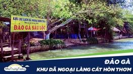 Vui Chơi Tại Đảo Gà - Khu Dã Ngoại Làng Cát Hòn Thơm Nha Trang