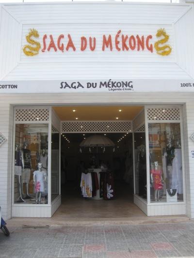 SAGA DU MEKONG - NHA TRANG